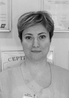 Сиренко Влада Владимировна